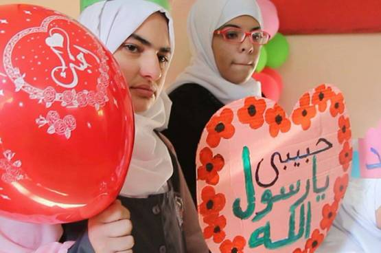 Saja school organizes a celebration for the prophet birth memory