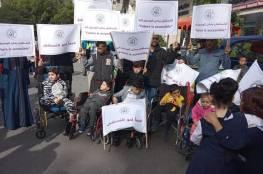 وقفة اليوم العالمي للأشخاص ذوي الإعاقة