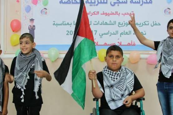 بالصور : مدرسة سجى تنهي عاماً دراسياً وتحتفل بطلبتها