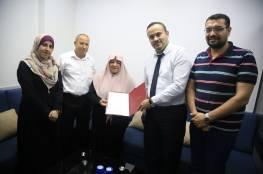 مبرة فلسطين توقع إتفاقية ومذكرة تفاهم مع الكلية الجامعية