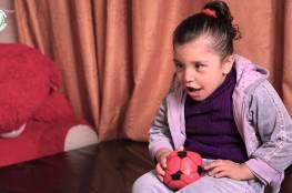 """الطفلة """"رشا"""" قصة متكاملة للفرح والنجاح في مركز سجى"""