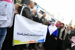"""مشاركة """" جمعية مبرة فلسطين للرعاية -#مركز_سجى"""" في فعاليات اليوم العالمي للأشخاص ذوي الاعاقة"""