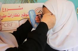 """""""مبرة فلسطين """" تنفذ مشروع دعم الطلبة الفقراء بالنظارات الطبية"""