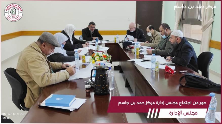 مجلس إدارة جمعية مبرة فلسطين للرعاية/مركز حمد بن جاسم يعقد اجتماعا موسعاً لبحث اعتماد الخطة الاستراتيجية.