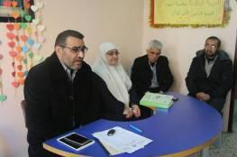 إدارة مدرسة سجى تجتمع بأولياء أمور الطلبة
