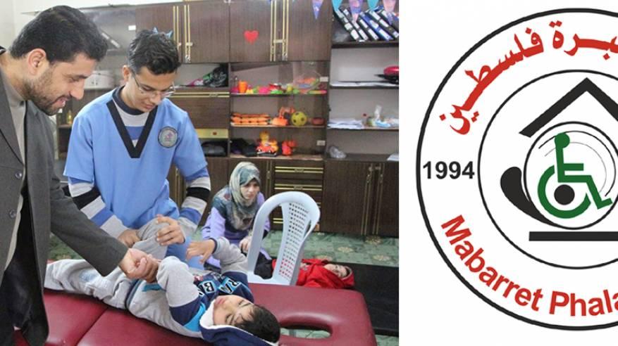 مبرة فلسطين تستقبل وفداً من دائرة التأهيل بوزارة الشؤون الاجتماعية