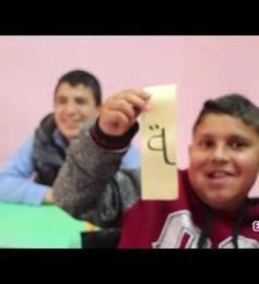 شاهد : طلبة مدرسة سجى ونشاط